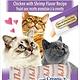Inaba Inaba Churu Purees Chicken with Shrimp Cat Treats 4ct