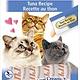 Inaba Inaba Churu Purees Tuna Cat Treats 4ct