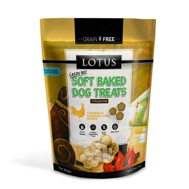 Lotus Lotus Grain Free Soft Baked Chicken & Chicken Liver Dog Treats 10oz
