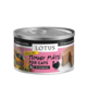 Lotus Lotus Pate Grain Free Turkey Wet Cat Food