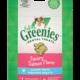 Nutro Greenies Feline Dental Savory Salmon Cat Treat 2.1oz