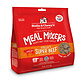 Stella & Chewy's Stella & Chewy's Meal Mixers Stella's Super Beef Freeze Dried Dog Food