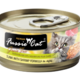 Zignature Fussie Cat Tuna with Shrimp Wet Cat Food 2.8oz