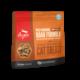 Orijen Orijen Freeze Dried Wild Boar Cat Treats 1.25oz