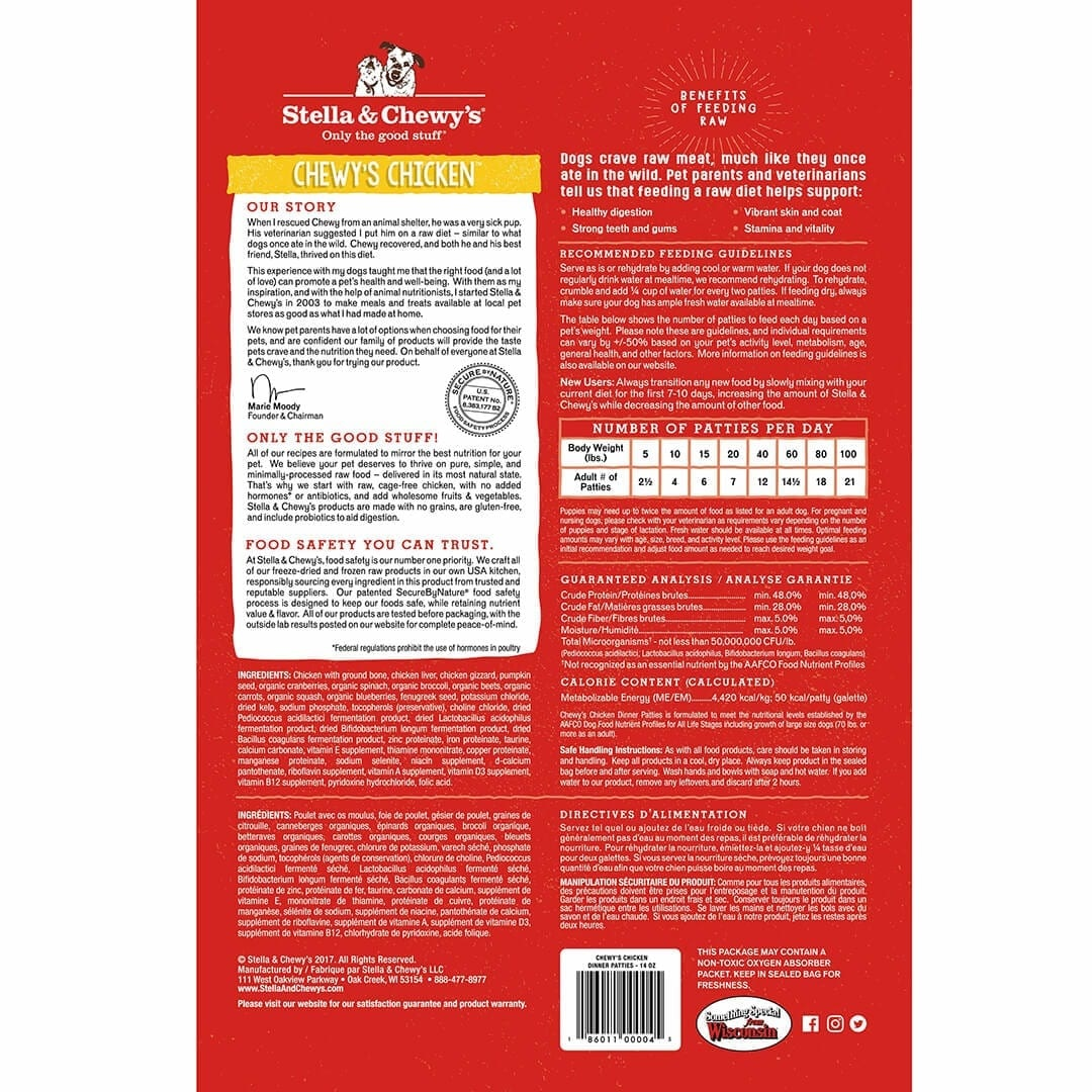 Stella & Chewy's Stella & Chewy's Dinner Patties Chewy's Chicken Freeze Dried Dog Food