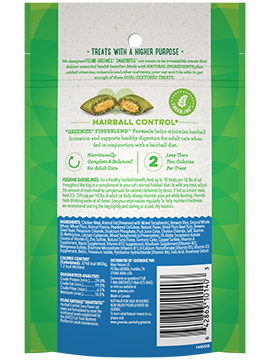 Nutro Greenies Feline SmartBites Hairball Control Tuna Cat Treat 2.1oz