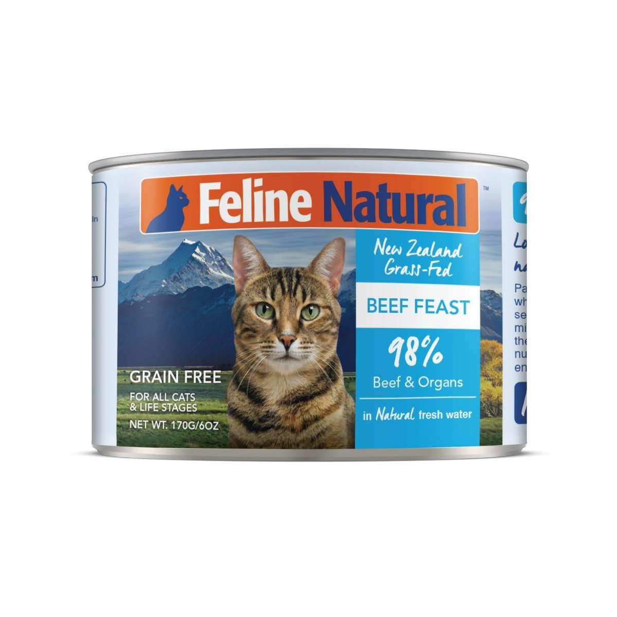 Feline Natural Feline Natural Beef Feast Wet Cat Food