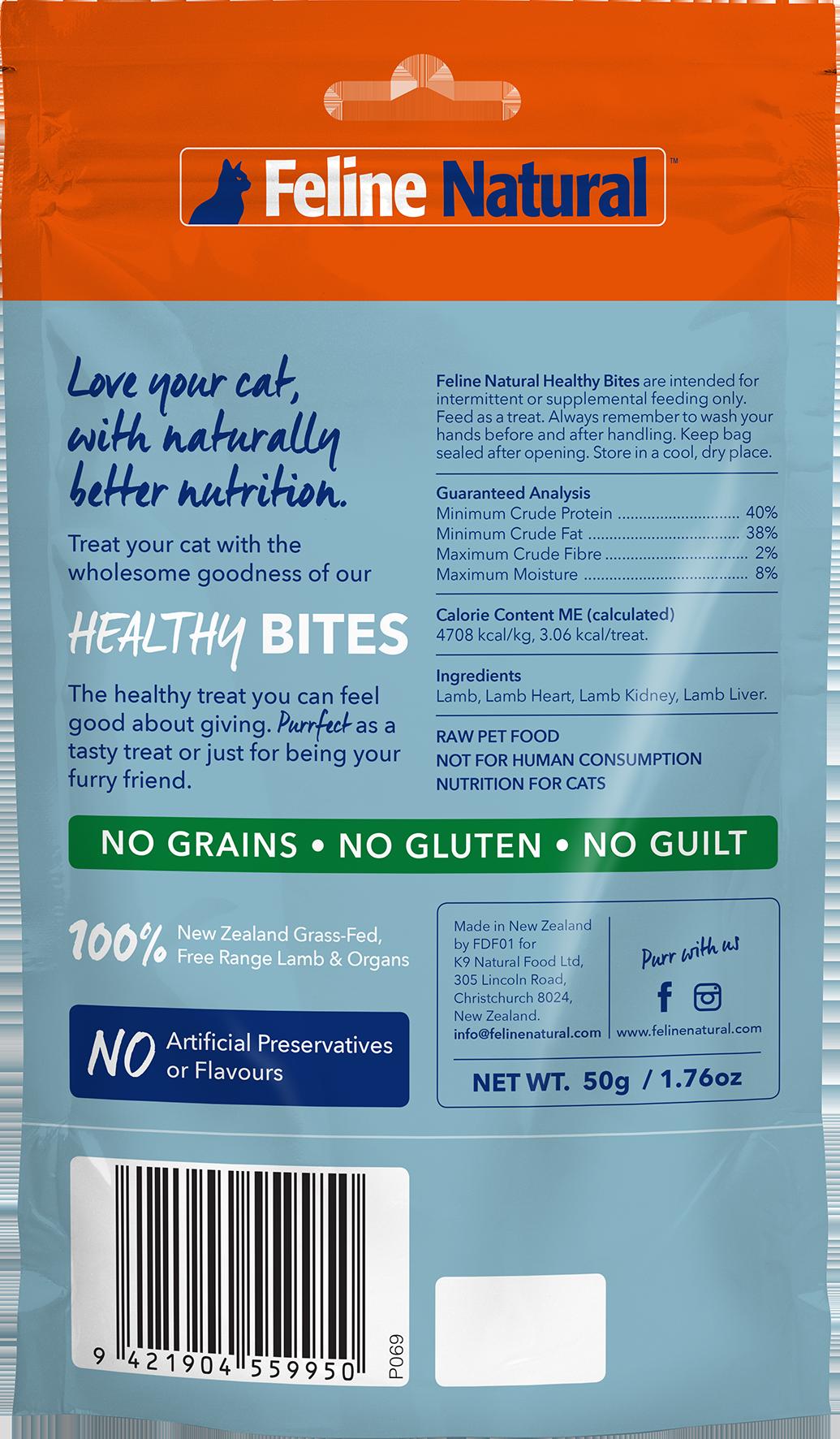 Feline Natural Feline Natural Freeze Dried Healthy Bites Lamb Cat Treats 1.76oz