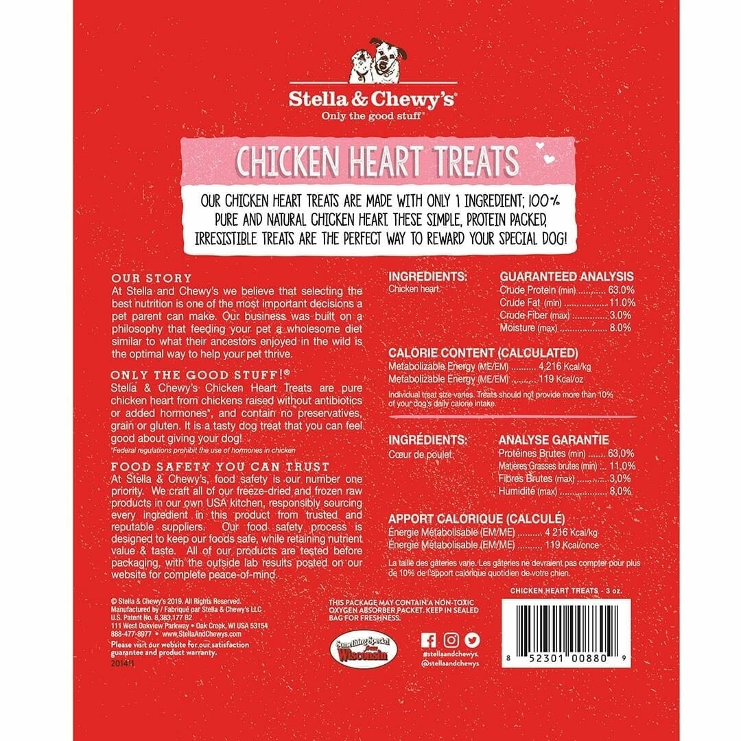 Stella & Chewy's Stella & Chewy's Freeze Dried Chicken Heart Dog Treat