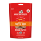 Stella & Chewy's Stella & Chewy's Dinner Patties Stella's Super Beef Freeze Dried Dog Food