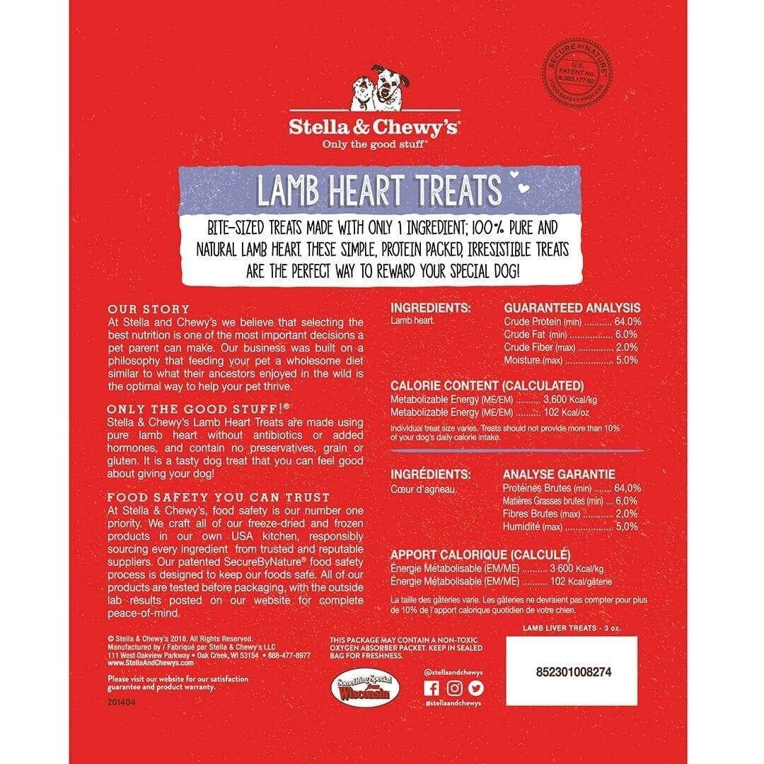 Stella & Chewy's Stella & Chewy's Lamb Heart Freeze Dried Dog Treat 3oz