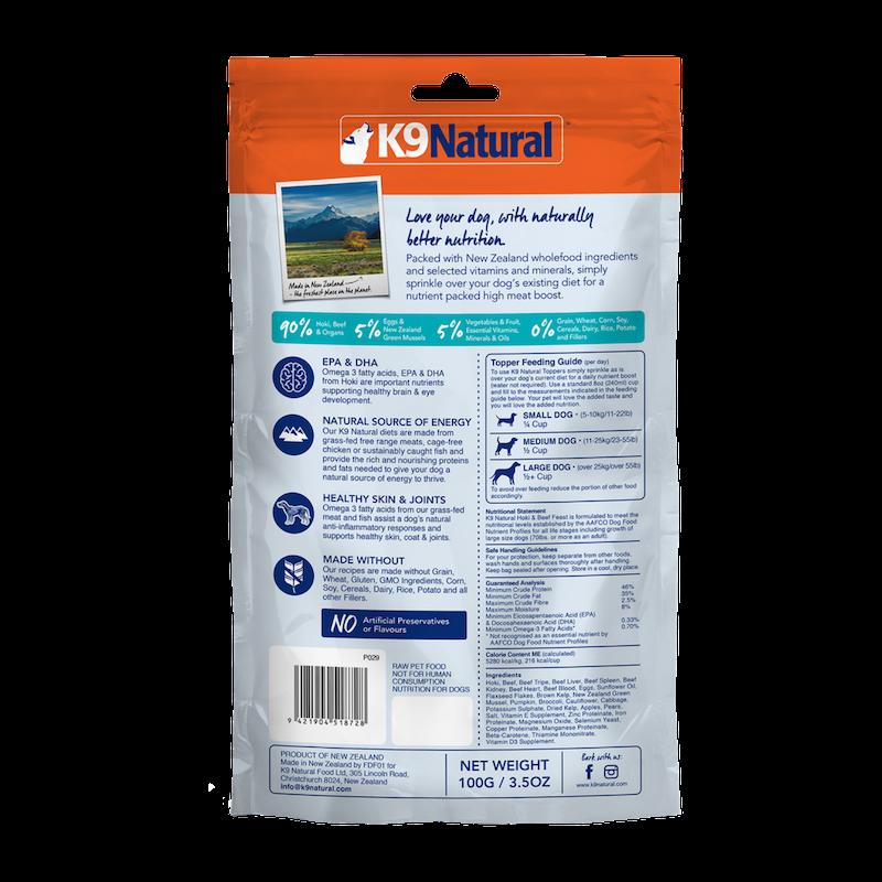 K9 Natural K9 Natural Freeze Dried Hoki & Beef Feast Dog Food Topper 3.5oz