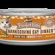 Merrick Merrick Thanksgiving Day Dinner Minced Wet Cat Food 5.5oz