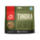 Orijen Orijen Freeze Dried Tundra Cat Treat 1.25oz