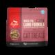 Orijen Orijen Freeze Dried Lamb Cat Treat 1.25oz