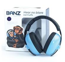Sky Blue Mini Earmuffs, 0-2 years