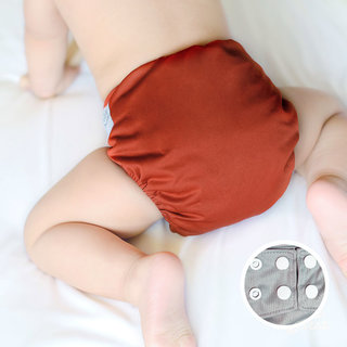 Ember One-Size Snap Pocket Diaper
