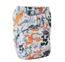 Australia One-Size Snap Pocket Diaper