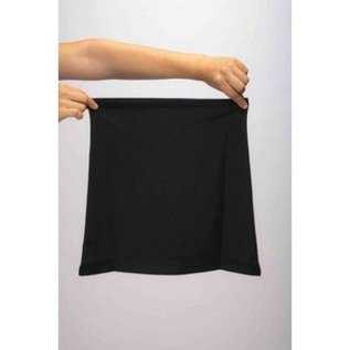 Momzelle Seamless Belly Band