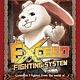 Slugfest Exceed: Red Dragon Inn Pooky exp Pack