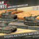 Team yankee Team Yankee: German- M109G Artillerie Batterie