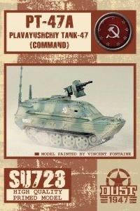 Dust Tactics Dust Tactics: PT-47A Plavayushchiy Tank-47 (command)