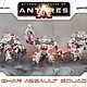 Warlord games Beyond the Gates of Antares: Ghar- Assault Squad