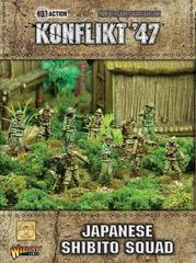 Warlord games Konflikt 47:  Japanese Shibito Squad