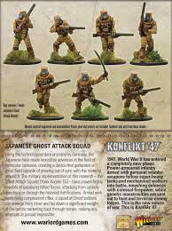 Warlord games Konflikt 47: Japanese Ghost Attack Squad