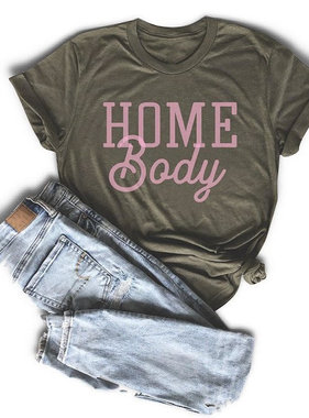 Home Body Tee *Pre-Sale*