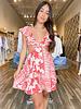 Solana Cut-Out Dress