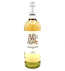 Moschofilero Rosé 1L 2018 Troupis Winery