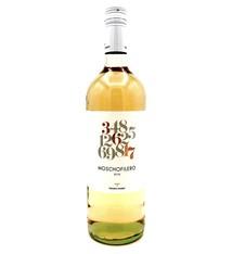 Moschofilero Rosé 1L 2019 Troupis Winery