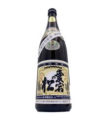Tokubetsu Honjozo Atago No Matsu 720 mL Niizawa Brewery