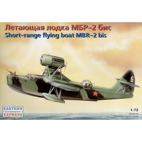 EASTE Beriev MBR-2bis (Be-2) flying boat 1:72