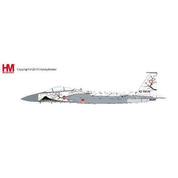 Hobby Master F15J Eagle JASDF 50th Ann. 2004 Mount Fuji 1:72