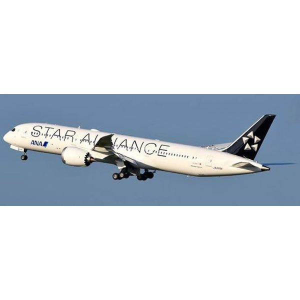 JC Wings B787-9 Dreamliner ANA Star Alliance Livery JA899A 1:400 flaps down