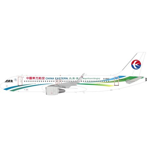 A320S China Eastern Sharklets Magnificent Qinghai livery B-9942 1:200 with stand