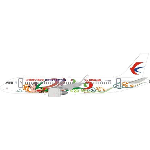 A320S China Eastern Sharklets Beautiful Gansu livery B-1609 1:200 with stand