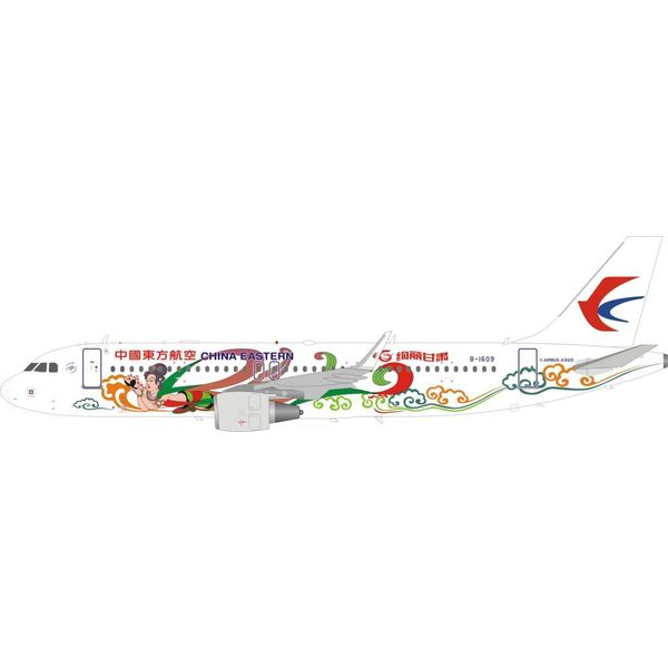InFlight A320S China Eastern Sharklets Beautiful Gansu livery B-1609 1:200 with stand