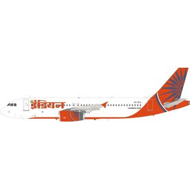 InFlight A320 Indian Airlines VT-EYL 1:200 with stand