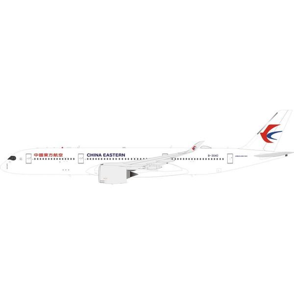 InFlight A350-900 China Eastern B-304D 1:200 With Stand