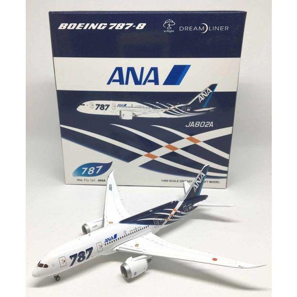 JC Wings B787-8 Dreamliner ANA 787 Billboard titles JA802A 1:400