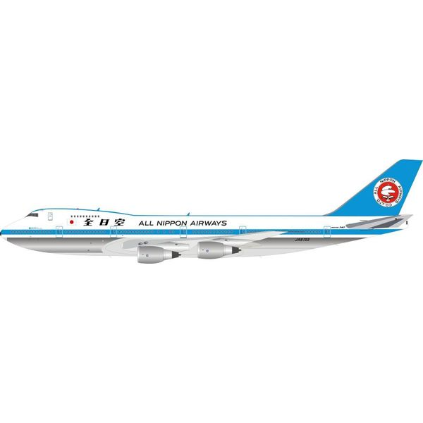 InFlight B747SR-81 All Nippon Airways Osaka Expo 90 Logo  JA8153 first livery 1:200 polished With Stand