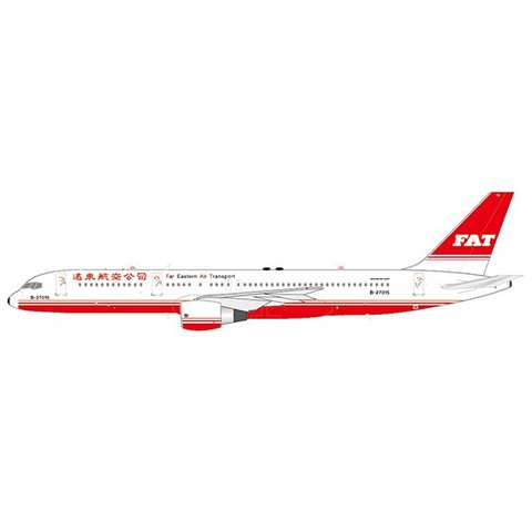 B757-200 FAT Far Eastern Air Transport B-27015 1:400**o/p** with antenna