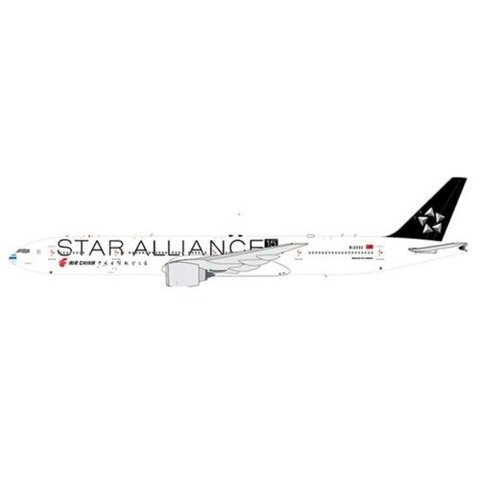 B777-300ER Air China Star Alliance B-2032 1:400 with antennae