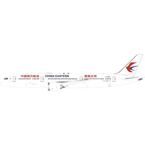787-9 Dreamliner China Eastern Airlines B-206K 1:200 with stand