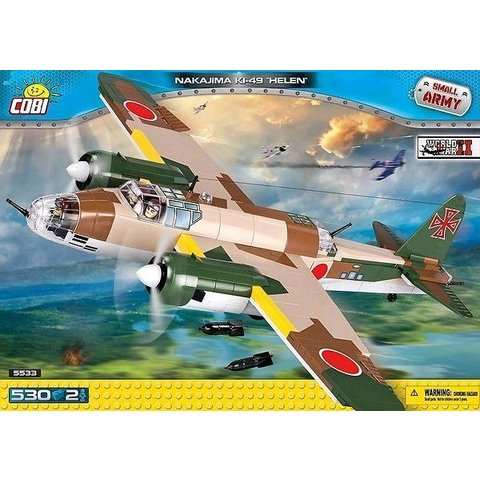 Nakajima Ki49 Helen IJA Japan Army Historical Collection Cobi Construction Toy 530 pieces 2 figures