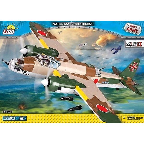 Cobi Nakajima Ki49 Helen IJA Japan Army Historical Collection Cobi Construction Toy 530 pieces 2 figures