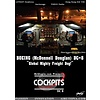 DVD McDonnnell Douglas DC8 Mighty Freight Dog Cockpit #24